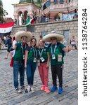 moscow   june 15  2018  soccer... | Shutterstock . vector #1138764284