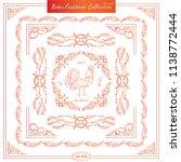 vector set of vintage square... | Shutterstock .eps vector #1138772444