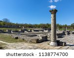 ruins of the capital city of... | Shutterstock . vector #1138774700