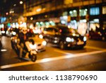 defocused view of cars and... | Shutterstock . vector #1138790690