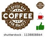 coffee bar award medallion... | Shutterstock .eps vector #1138808864