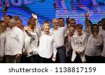 bucharest  romania   june 09 ... | Shutterstock . vector #1138817159