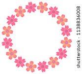 sakura frame. beautiful floral... | Shutterstock .eps vector #1138836008