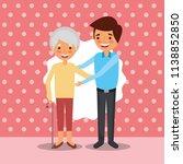 grandparents day card   Shutterstock .eps vector #1138852850