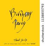 handwritten calligraphy  ... | Shutterstock .eps vector #1138855793