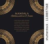 mandala vector seamless pattern ... | Shutterstock .eps vector #1138857068