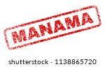 manama stamp seal print with... | Shutterstock .eps vector #1138865720