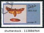 dhufar   circa 1972  stamp...   Shutterstock . vector #113886964