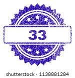 33 stamp watermark with... | Shutterstock .eps vector #1138881284