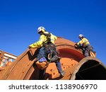 two industrial rope access... | Shutterstock . vector #1138906970