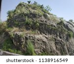 hill of  himachal pradesh | Shutterstock . vector #1138916549