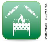 brazier grill with kebab icon.... | Shutterstock .eps vector #1138955756