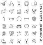 thin line vector icon set  ... | Shutterstock .eps vector #1138957694