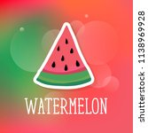 watermelon style vector... | Shutterstock .eps vector #1138969928