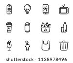 set of black vector icons ... | Shutterstock .eps vector #1138978496