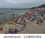 people are resting on the... | Shutterstock . vector #1138981403