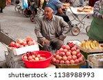 man wearing traditional uzbek... | Shutterstock . vector #1138988993