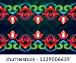 tatar native ornamental border... | Shutterstock .eps vector #1139006639