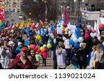russia berezniki may 1  2018 ... | Shutterstock . vector #1139021024