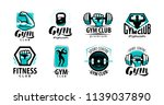fitness  gym logo or label.... | Shutterstock .eps vector #1139037890