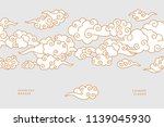 seamless border with chinese... | Shutterstock .eps vector #1139045930