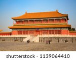 beijing  china   october 14 ... | Shutterstock . vector #1139064410