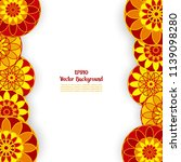 background with ethnic circle... | Shutterstock .eps vector #1139098280