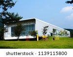 rectangular building fitted... | Shutterstock . vector #1139115800