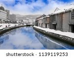 otaru country   japan   feb... | Shutterstock . vector #1139119253