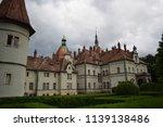 beregvar castle is the romantic ... | Shutterstock . vector #1139138486