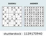 vector sudoku with answer 151.... | Shutterstock .eps vector #1139170940