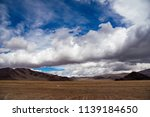 western mongolia. the endless... | Shutterstock . vector #1139184650