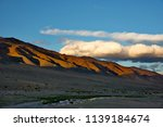western mongolia. the endless... | Shutterstock . vector #1139184674