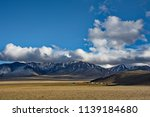western mongolia. the endless... | Shutterstock . vector #1139184680