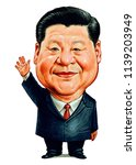 xi jinping is a chinese... | Shutterstock . vector #1139203949