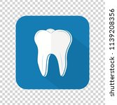 dent icon isolated on...