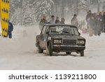 covasna  romania   january 19... | Shutterstock . vector #1139211800