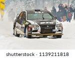 covasna  romania   january 19... | Shutterstock . vector #1139211818