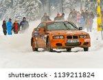 covasna  romania   january 19... | Shutterstock . vector #1139211824