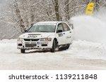 covasna  romania   january 19... | Shutterstock . vector #1139211848