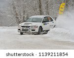 covasna  romania   january 19... | Shutterstock . vector #1139211854
