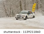 covasna  romania   january 19... | Shutterstock . vector #1139211860