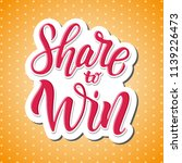 share to win. bright colorful...   Shutterstock . vector #1139226473