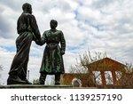 budaors  hungary  april 16 ... | Shutterstock . vector #1139257190