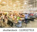 wholesale shopping  sale ... | Shutterstock . vector #1139327513