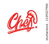 chef logotype chef hat   Shutterstock .eps vector #1139327900