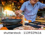 selective focus shabu shabu and ... | Shutterstock . vector #1139329616
