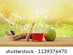 rosh hashanah  jewish new year... | Shutterstock . vector #1139376470