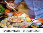 selective focus shabu shabu and ... | Shutterstock . vector #1139398850