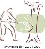 a man cutting a tree down | Shutterstock . vector #113941309